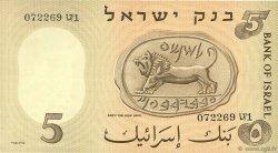 5 Lirot ISRAËL  1958 P.31a TTB