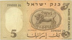 5 Lirot ISRAËL  1958 P.31a TB