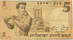 5 Lirot ISRAËL  1958 P.31a B