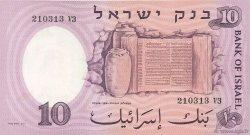 10 Lirot ISRAËL  1958 P.32a SPL
