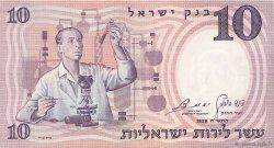 10 Lirot ISRAËL  1958 P.32a SUP