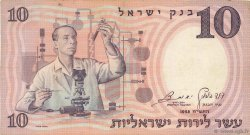 10 Lirot ISRAËL  1958 P.32a TTB