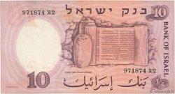 10 Lirot ISRAËL  1958 P.32a TB