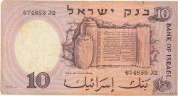 10 Lirot ISRAËL  1958 P.32a B