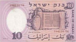 10 Lirot ISRAËL  1958 P.32b SUP