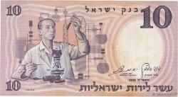 10 Lirot ISRAËL  1958 P.32b TB