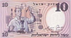 10 Lirot ISRAËL  1958 P.32c pr.NEUF