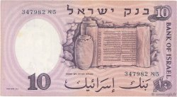 10 Lirot ISRAËL  1958 P.32c SUP