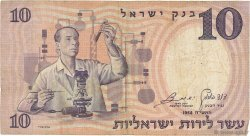 10 Lirot ISRAËL  1958 P.32c B