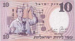 10 Lirot ISRAËL  1958 P.32d pr.NEUF
