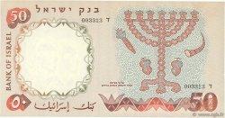 50 Lirot ISRAËL  1960 P.33a SPL