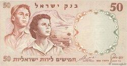 50 Lirot ISRAËL  1960 P.33a SUP