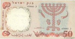 50 Lirot ISRAËL  1960 P.33a TTB