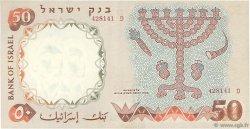 50 Lirot ISRAËL  1960 P.33b SUP