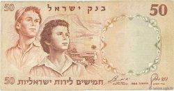 50 Lirot ISRAËL  1960 P.33b TB