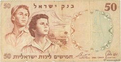 50 Lirot ISRAËL  1960 P.33b B