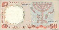 50 Lirot ISRAËL  1960 P.33c TTB