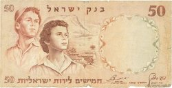 50 Lirot ISRAËL  1960 P.33c B