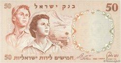 50 Lirot ISRAËL  1960 P.33d pr.NEUF