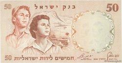 50 Lirot ISRAËL  1960 P.33d SPL