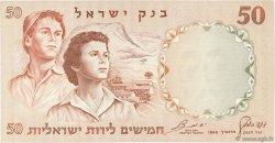 50 Lirot ISRAËL  1960 P.33d SUP