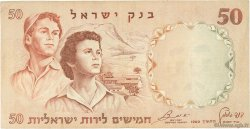 50 Lirot ISRAËL  1960 P.33d TB+