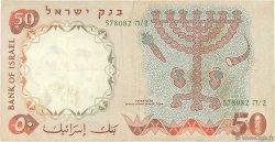 50 Lirot ISRAËL  1960 P.33d TB