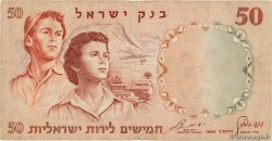 50 Lirot ISRAËL  1960 P.33e TB