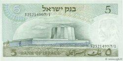 5 Lirot ISRAËL  1968 P.34a pr.NEUF