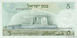 5 Lirot ISRAËL  1968 P.34a SPL
