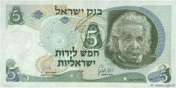 5 Lirot ISRAËL  1968 P.34a TTB