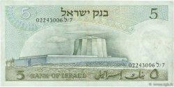 5 Lirot ISRAËL  1968 P.34a