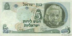 5 Lirot ISRAËL  1968 P.34a TB