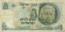 5 Lirot ISRAËL  1968 P.34a B