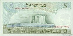 5 Lirot ISRAËL  1968 P.34b SPL
