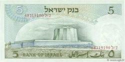 5 Lirot ISRAËL  1968 P.34b SUP