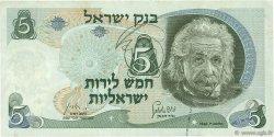 5 Lirot ISRAËL  1968 P.34b TTB