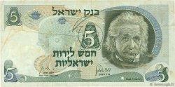 5 Lirot ISRAËL  1968 P.34b TB