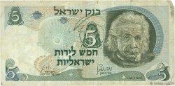 5 Lirot ISRAËL  1968 P.34b B