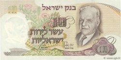 10 Lirot ISRAËL  1968 P.35a SUP+