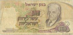 10 Lirot ISRAËL  1968 P.35a B
