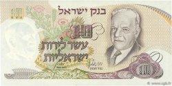 10 Lirot ISRAËL  1968 P.35b pr.NEUF