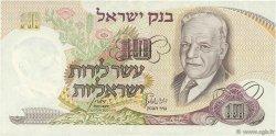 10 Lirot ISRAËL  1968 P.35b TTB+