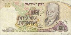 10 Lirot ISRAËL  1968 P.35c TB