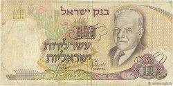 10 Lirot ISRAËL  1968 P.35c B