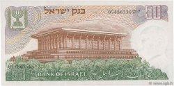 50 Lirot ISRAËL  1968 P.36a NEUF