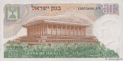 50 Lirot ISRAËL  1968 P.36a SUP