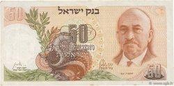 50 Lirot ISRAËL  1968 P.36a TTB