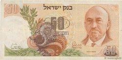 50 Lirot ISRAËL  1968 P.36a TB