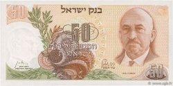 50 Lirot ISRAËL  1968 P.36b pr.NEUF